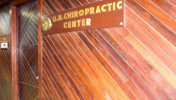 Chiropractic Clinic (UN) 1